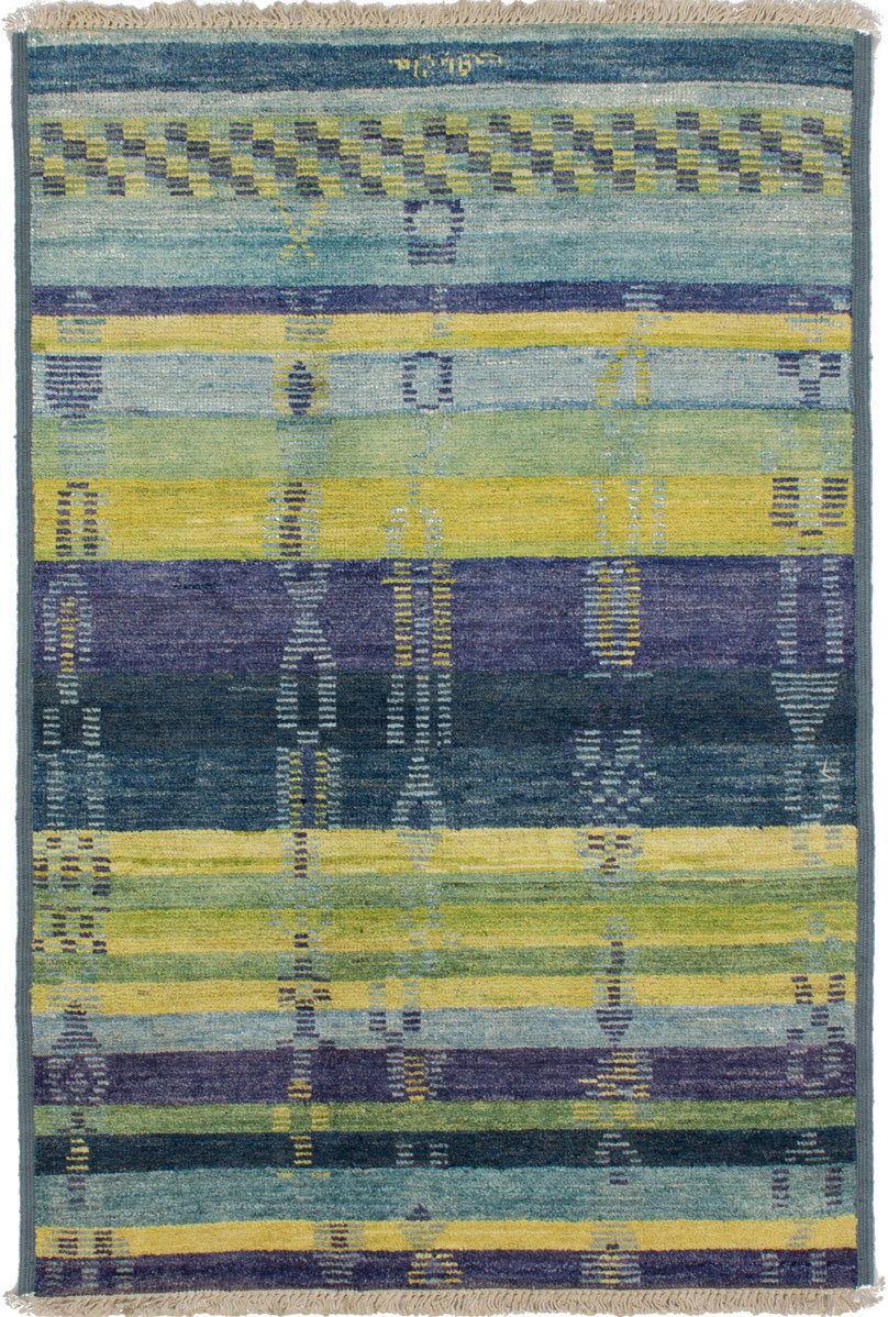 """Hand-knotted Shalimar Blue Wool Rug 4'1"""" x 5'10"""" Size: 4'1"""" x 5'10"""""""