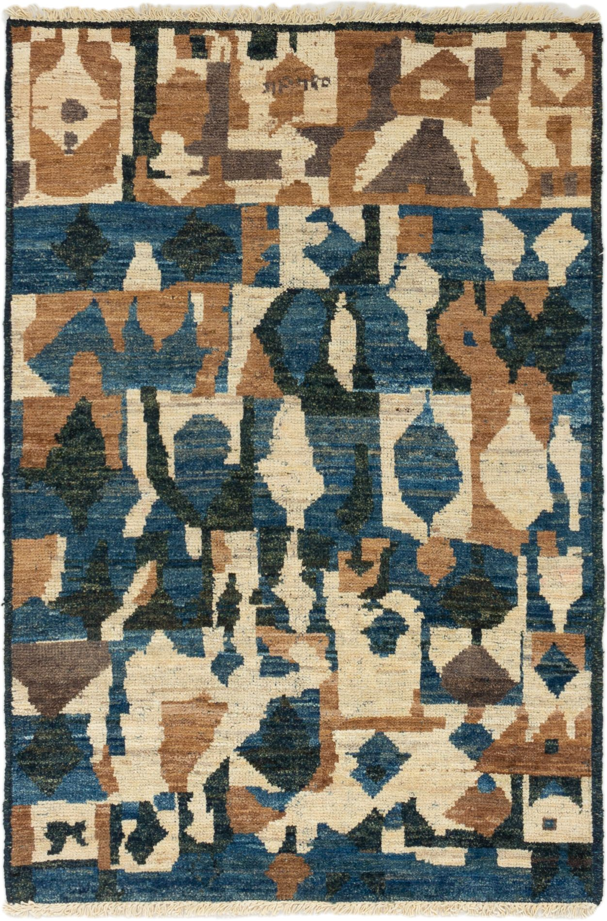 """Hand-knotted Shalimar Blue, Cream Wool Rug 3'9"""" x 5'8"""" Size: 3'9"""" x 5'8"""""""