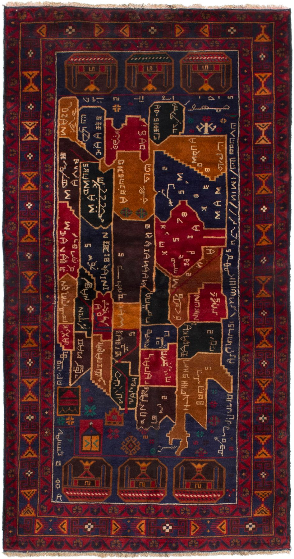 """Hand-knotted Rizbaft Red Wool Rug 3'7"""" x 7'1"""" Size: 3'7"""" x 7'1"""""""