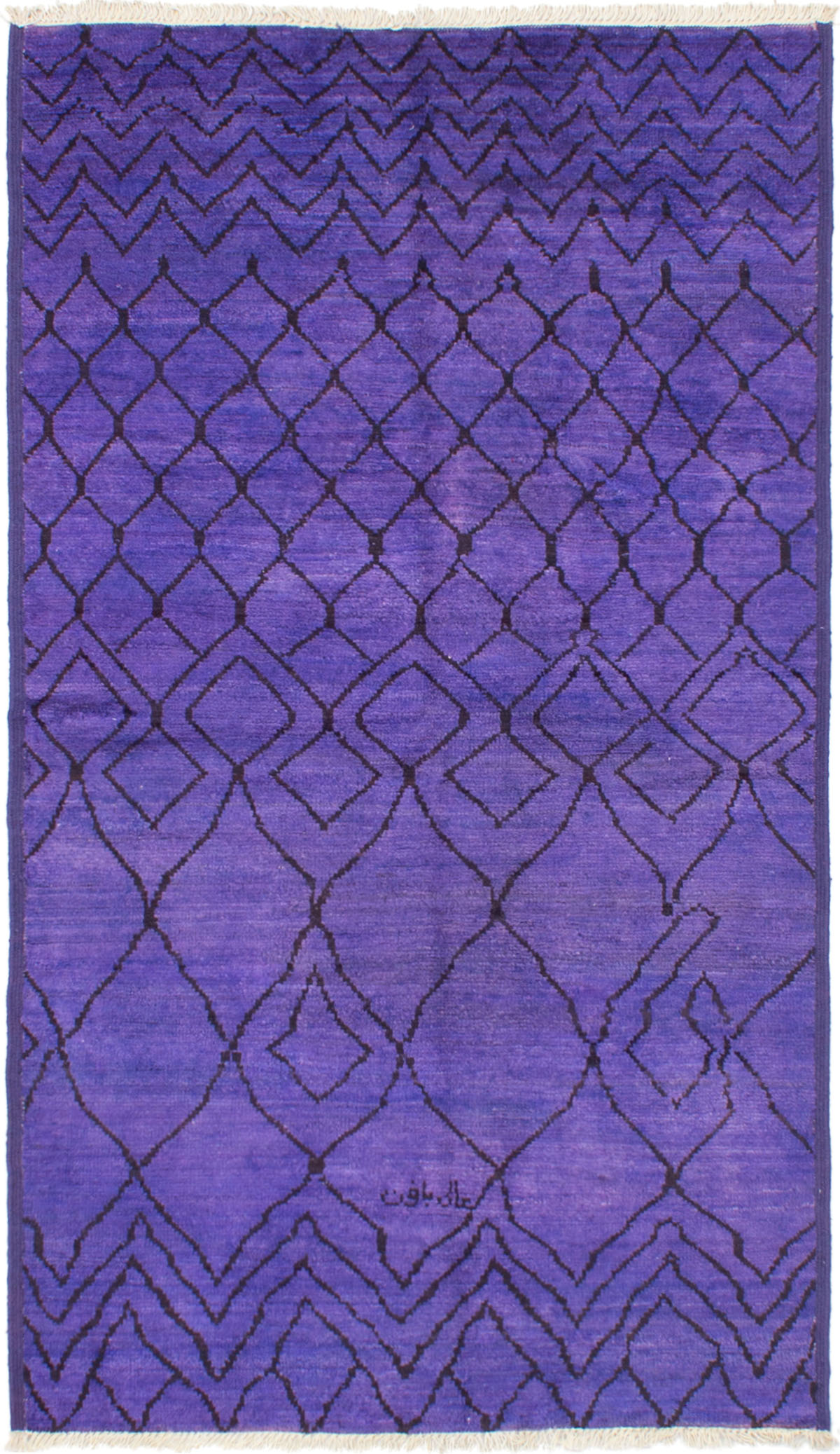 """Hand-knotted Vibrance Purple Wool Rug 4'6"""" x 8'0"""" Size: 4'6"""" x 8'0"""""""