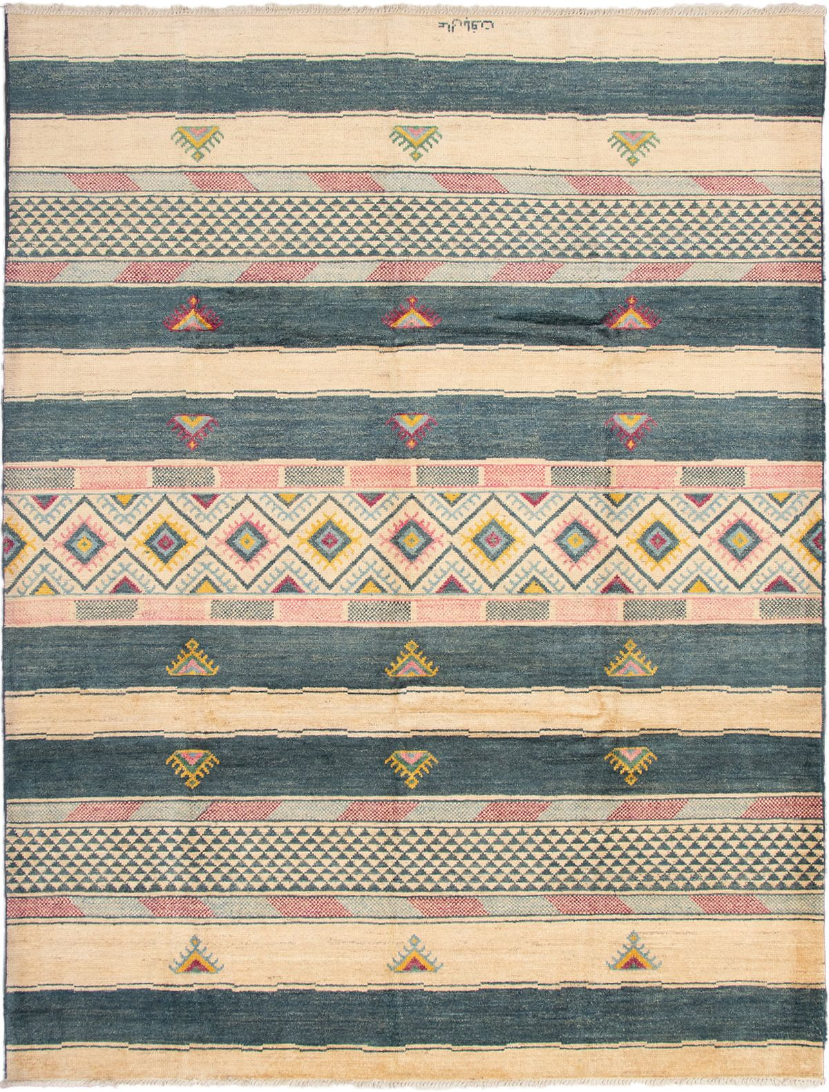 """Hand-knotted Shalimar Cream, Navy Blue Wool Rug 9'1"""" x 11'10"""" Size: 9'1"""" x 11'10"""""""