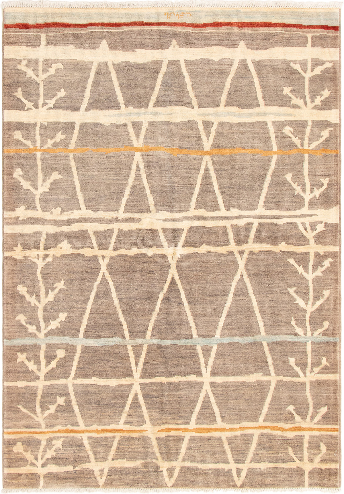 """Hand-knotted Tangier Dark Grey Wool Rug 6'5"""" x 9'0"""" Size: 6'5"""" x 9'0"""""""