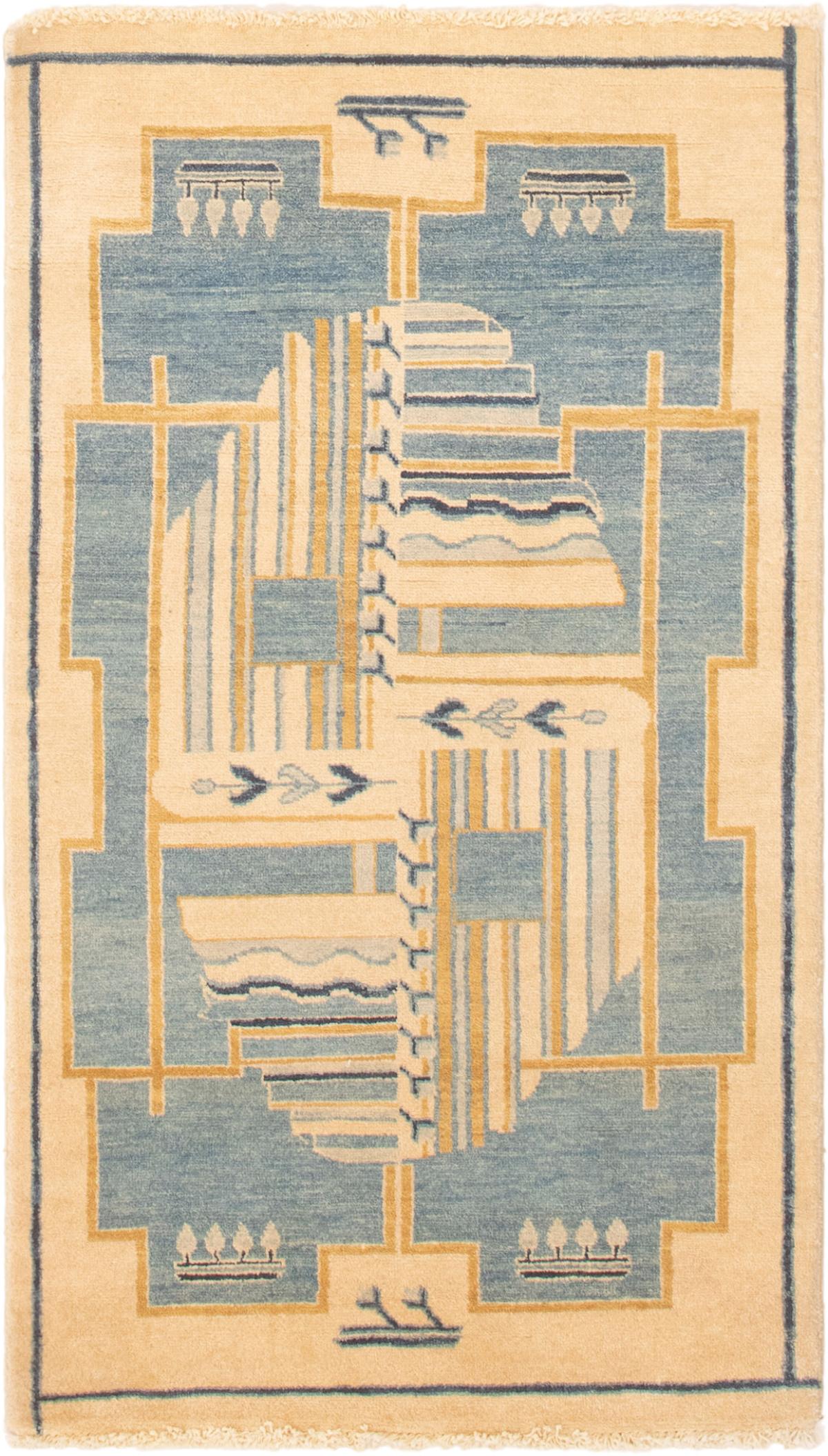 """Hand-knotted Finest Ziegler Chobi Light Blue , Light Yellow Wool Rug 3'0"""" x 5'4"""" Size: 3'0"""" x 5'4"""""""