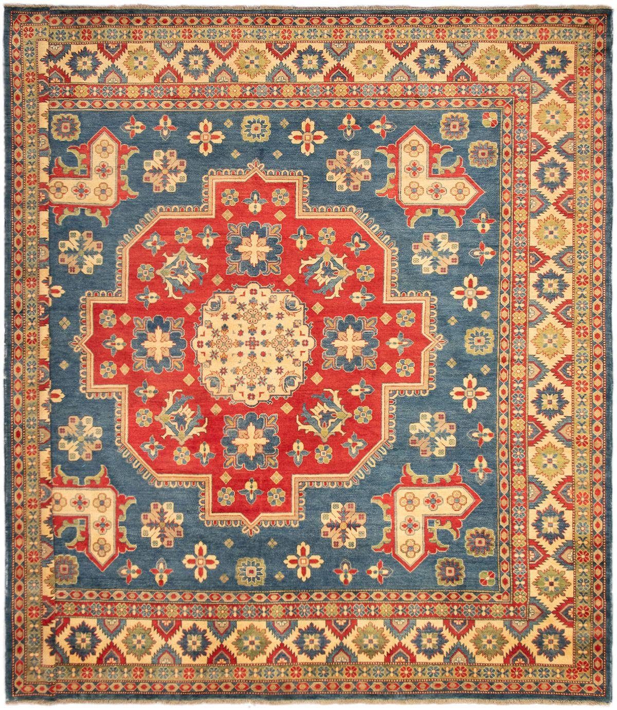 "Hand-knotted Finest Gazni Dark Blue Wool Rug 13'1"" x 12'11"" Size: 13'1"" x 12'11"""