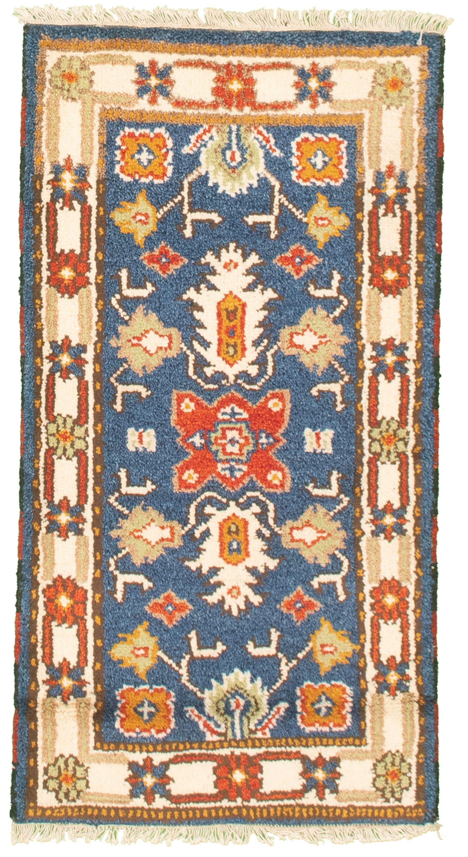 "Hand-knotted Royal Kazak Blue Cotton Rug 2'1"" x 4'0""  Size: 2'1"" x 4'0"""
