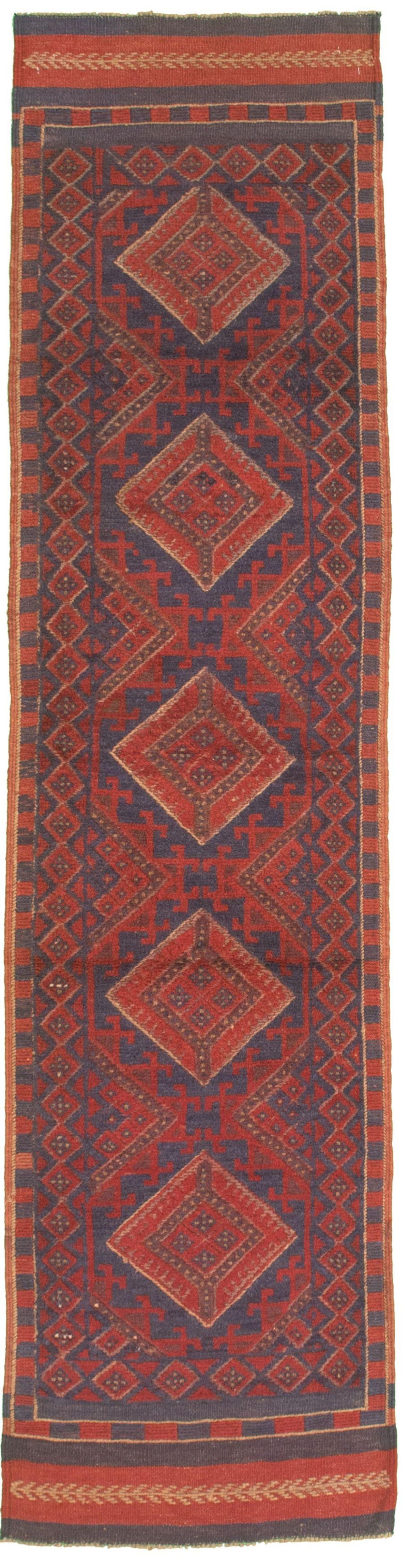 """Hand-knotted Tajik Caucasian Dark Blue Wool Rug 2'0"""" x 8'2"""" Size: 2'0"""" x 8'2"""""""